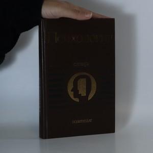 náhled knihy - Психология Словарь. (Psychologický slovník)