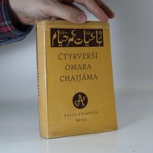 náhled knihy - Čtyřverší Omara Chajjáma (nesvázáná a nerozřezaná brož)