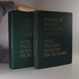 náhled knihy - New english-russian dictionary (2 svazky)