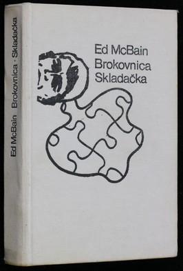 náhled knihy - Brokovnica : Skladačka