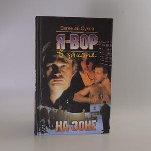 náhled knihy - Detektivka v azbuce