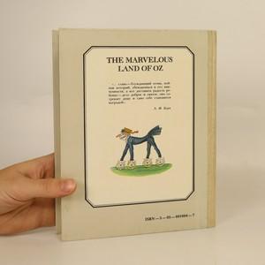 antikvární kniha The marvelous land of Oz, 1986