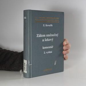 náhled knihy - Zákon směnečný a šekový : komentář : 2. vydání