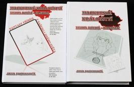 náhled knihy - Markutské království, Kletba, Paprsek; dva svazky