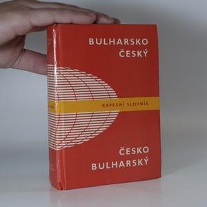 náhled knihy - Bulharsko-český. Česko-bulharský kapesní slovník