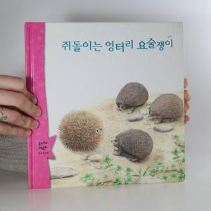 náhled knihy - Pohádky v korejštině (쥐돌이는 엉터리 요술쟁이, Mizerný žonglér)