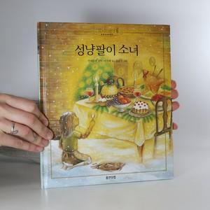 náhled knihy - Pohádka v korejštině (Děvčátko se zápalkami)