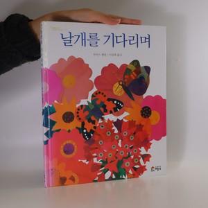náhled knihy - 날개를 기다리며 (Čekání na křídla)
