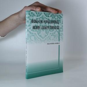 náhled knihy - Arabsko-český slovník ekonomické, obchodní a bankovní terminologie