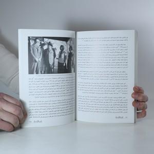 antikvární kniha Písař Místa pravdy. Arabsky Kātib bajt al-ḥaqīqa Jārūslāf Tšīrnī as-sīra aḏ-ḏatīja, 2014