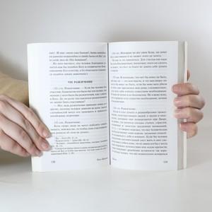 antikvární kniha Мысли. (Myšlenky), neuveden