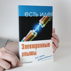 náhled knihy - Электронные опыты для юного радиолюбителя. (Elektronické experimenty pro mladého radioamatéra)