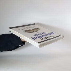 antikvární kniha Výkladový automobilový slovník, 2003