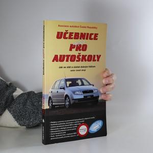 náhled knihy - Učebnice nejen pro autoškoly : jak se stát a zůstat dobrým řidičem (kniha je cítit cigaretovým kouřem)