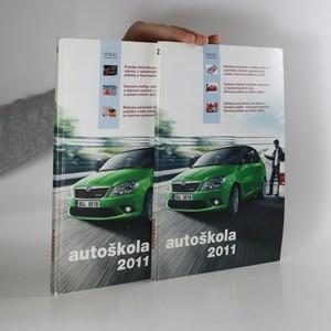 náhled knihy - Autoškola 2011 (dva svazky)