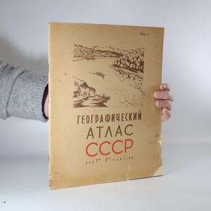 náhled knihy - Географический атлас СССР. (Geografický atlas SSSR)