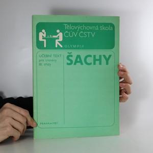 náhled knihy - Šachy : učební text pro trenéry III. třídy