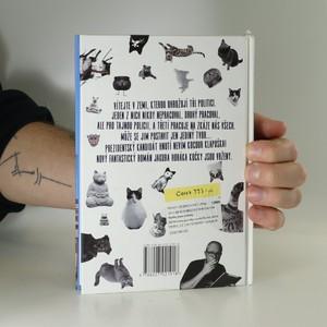 antikvární kniha Kočky jsou vrženy : fantastický román, 2017
