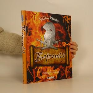 náhled knihy - Bojovníci