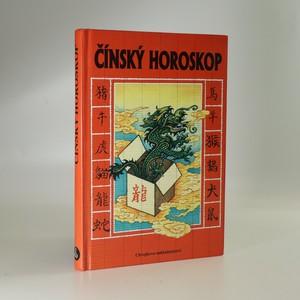 náhled knihy - Kratochvilné povídání o čínském horoskopu