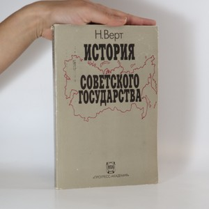 náhled knihy - История советского государства. 1900-1991 (Dějiny sovětského státu)
