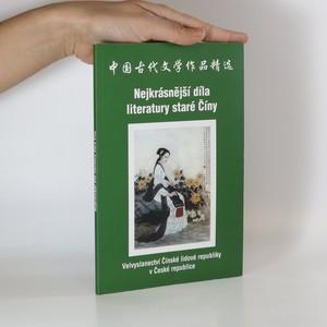 náhled knihy - Nejkrásnější díla literatury staré Číny