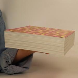 antikvární kniha Smart apartments, 2008