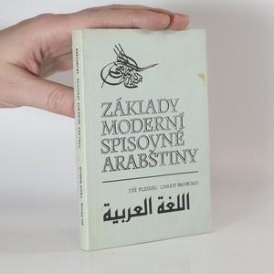 náhled knihy - Základy moderní spisovné arabštiny