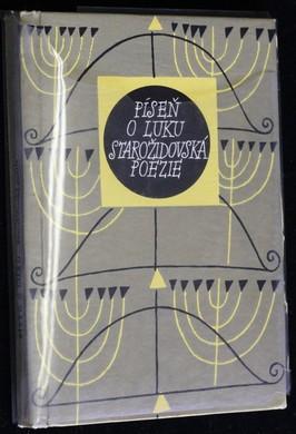 náhled knihy - Píseň o luku : Starožidovská poezie
