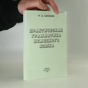 náhled knihy - Практическая грамматика немецкого языка. (Praktická gramatika německého jazyka)
