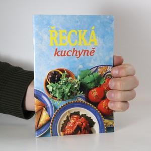 náhled knihy - Řecká kuchyně