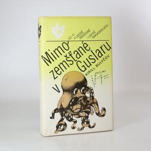 náhled knihy - Mimozemšťané v Guslaru