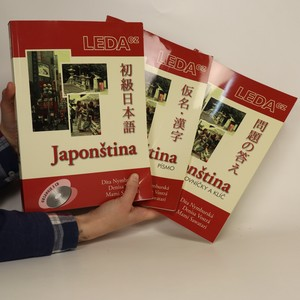 náhled knihy - Japonština: Učebnice, Písmo, Slovníčky a klíč (3 brože)