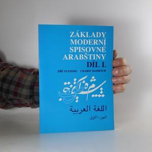 náhled knihy - Základy moderní spisovné arabštiny (1. díl)