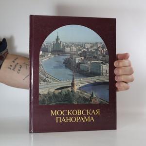 náhled knihy - Московская панорама