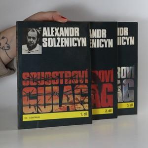 náhled knihy - Souostroví Gulag I. - III. (3 svazky)