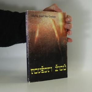 náhled knihy - Pověsti Židů. Mýty, legendy a výklady