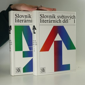 náhled knihy - Slovních světových literárních děl I. a II. díl (2 svazky)