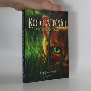 náhled knihy - Kočičí válečníci: Vzhůru do divočiny