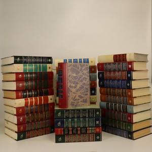 náhled knihy - 35x Reader's Digest Auswahlbücher