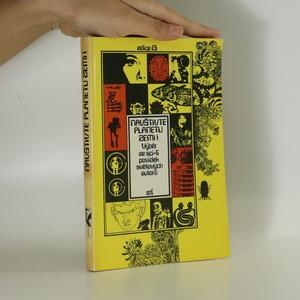 náhled knihy - Navštivte planetu zemi!