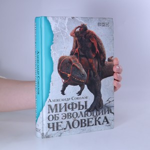 náhled knihy - Мифы об эволюции человека. Mify ob evolyutsii cheloveka