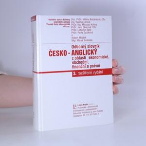 náhled knihy - Odborný slovník česko-anglický z oblasti ekonomické, obchodní, finanční a právní