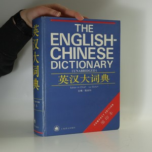 náhled knihy - The English-Chinese Dictionary = 英汉大词典