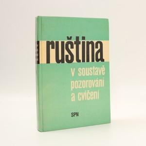 náhled knihy - Ruština v soustavě pozorování a cvičení