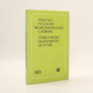 náhled knihy - Česko-ruský ekonomický slovník
