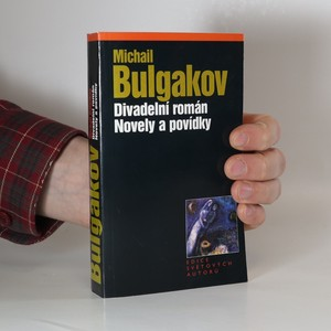 náhled knihy - Divadelní román; Novely a povídky