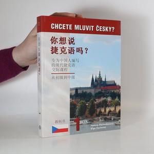 náhled knihy - Chcete mluvit česky? 你想说捷克语吗?