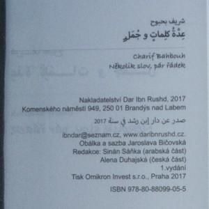 antikvární kniha Několik slov, pár řádek. ʿIddat kalimāt wa džumal, 2017