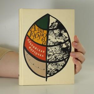náhled knihy - Альпийская форточка. (Alpské okno)